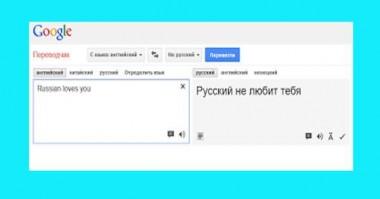 русский2