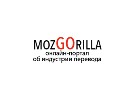 NewMozgorilla logo3 копия