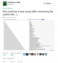 гугл3